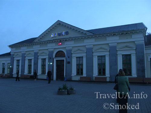 Дубно, вокзал