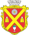 98px-coat_of_arms_of_andrushivka