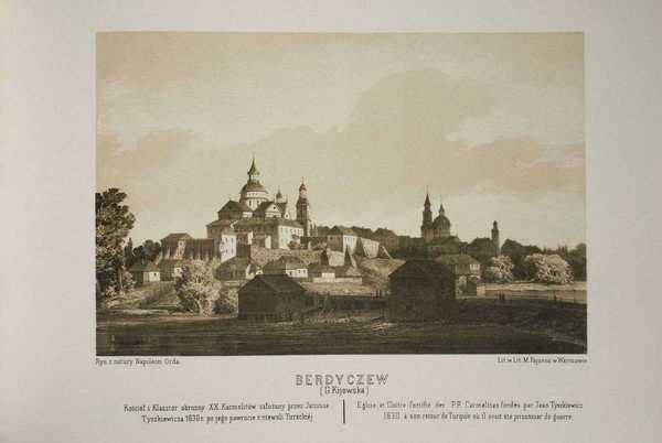 Бердичев, старая фотография, история