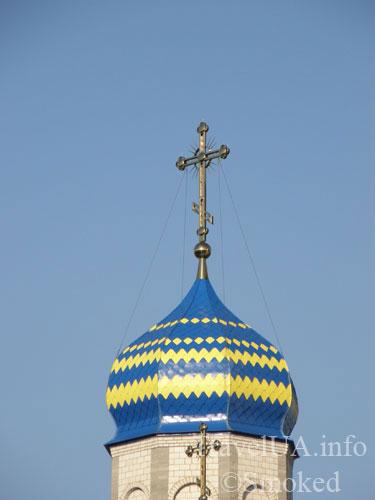 Немиров, купол, церковь