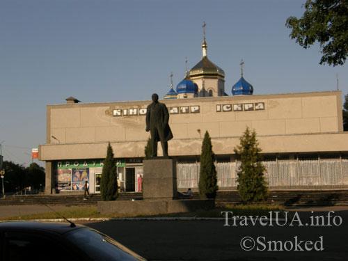 Немиров, история, памятник Ленину