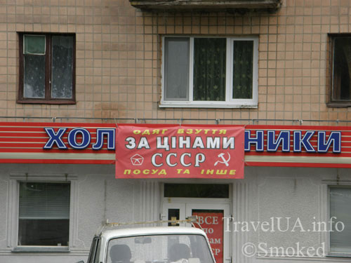 Бердичев, реклама