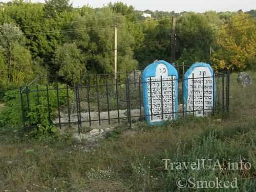 Шаргород, еврейское кладбище, могилы еврейских святых