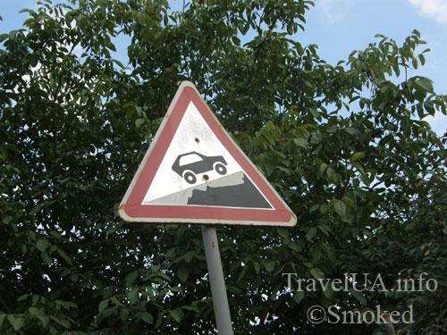 Молдова, Косэуць, дорожный знак