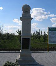 Молдова, Рудь, дуга Струве