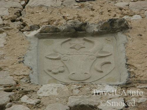 Сороки, Сорокская крепость, герб