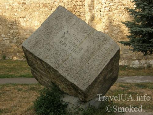 Сороки, Сорокская крепость, памятник