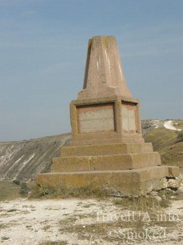 Оргеев, Орхей, памятник