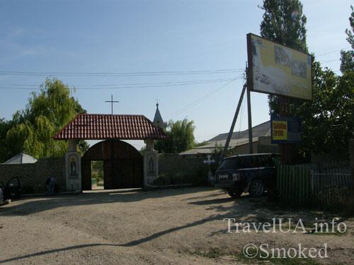 Ципово, монастырь, плакаты