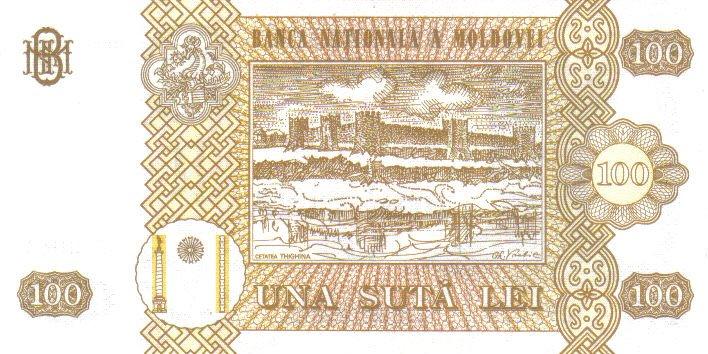 100 лей, Крепость Тигина, ПМР, Бендерская крепость
