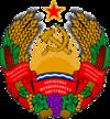 Приднестровье, ПМР, герб