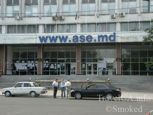 Кишинев, Молдова, академия