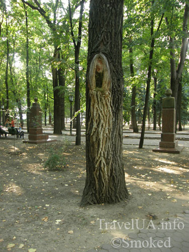 Кишинев, Молдова, парк имени Штефана Великого