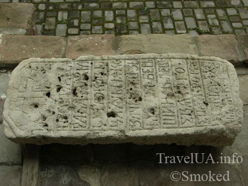 каменная плита, Унив, Унивская Лавра, монастырь
