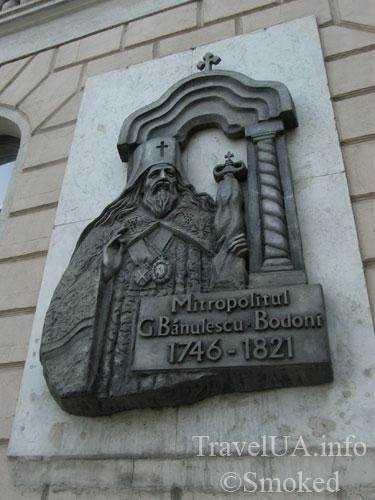 Кишинев, Молдова, Бэнулеску-Бодони, митрополит
