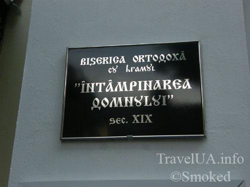 ortodoxa-tablichka