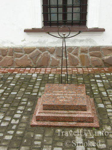 Унив, Унивская Лавра, монастырь, памятник