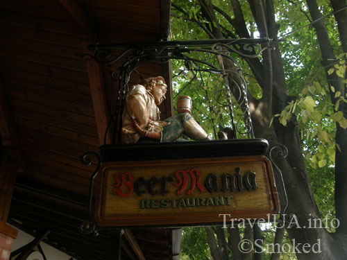 Кишинев, Молдова, пивная