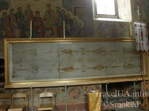 Туринская плащаница, Унив, Унивская Лавра, монастырь