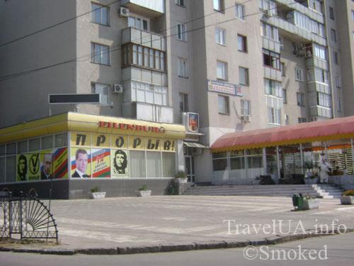 Приднестровье, ПМР