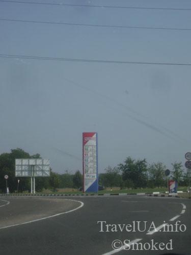 ПМР, Приднестровье, Шериф