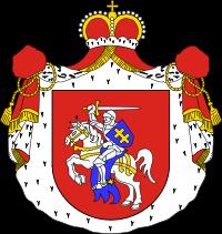 200px-pol_coa_pogon_litewska_ksiazecasvg