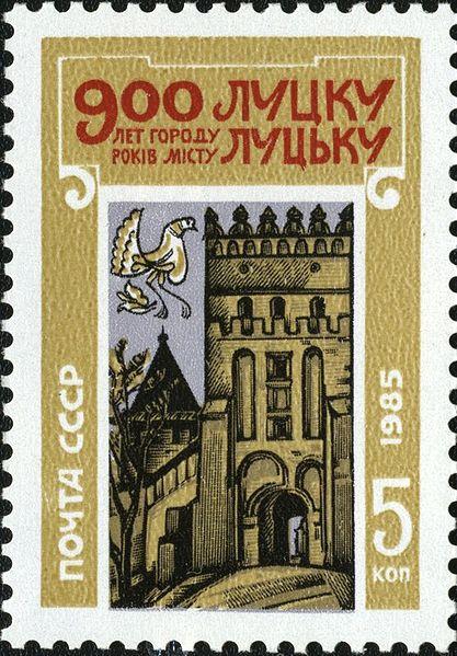 417px-soviet_union_stamp_1985_cpa_5669