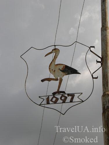 Буск, герб