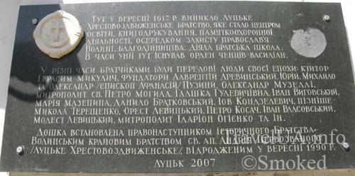 dom-stary-tablychka