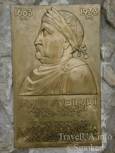 Олесько, Львовская область, замок, памятник, Ян Собеский