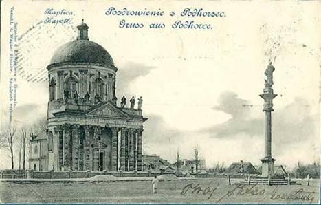 Подгорцы, костел святого Иосифа, усыпальница Жевусских, базилика