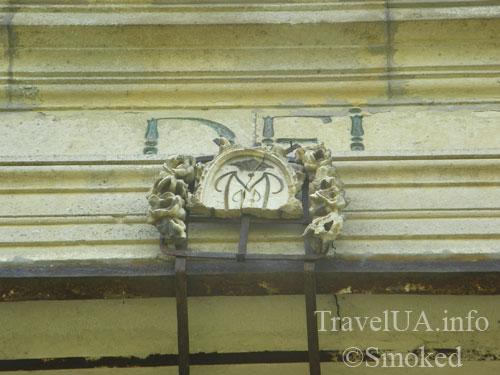 Подгорцы, костел, герб