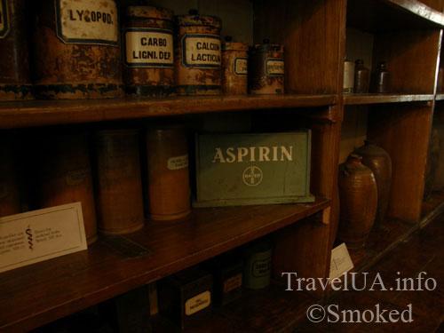 Львов, музей-аптека, аспирин