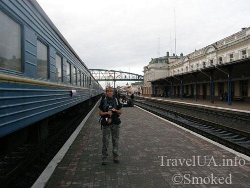 Ивано-Франковск, вокзал
