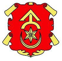 Изяслав, герб