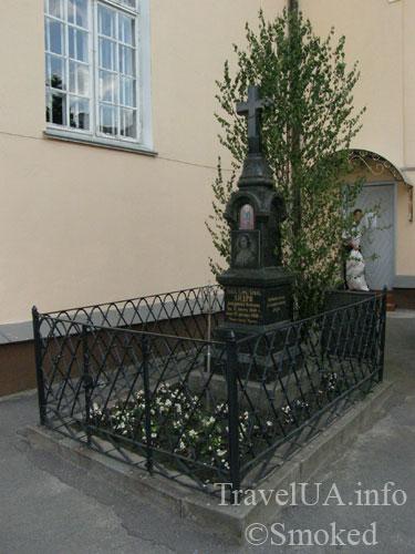 Корец, могила, Ландро, Пушкин, невеста