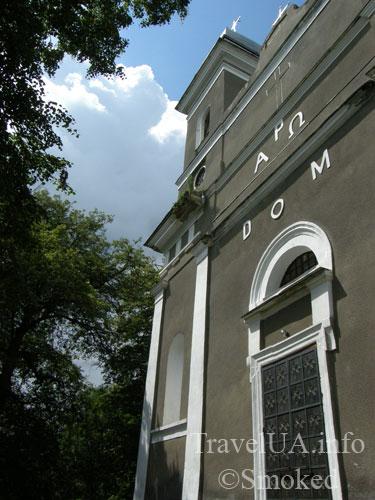 kostel-vhod