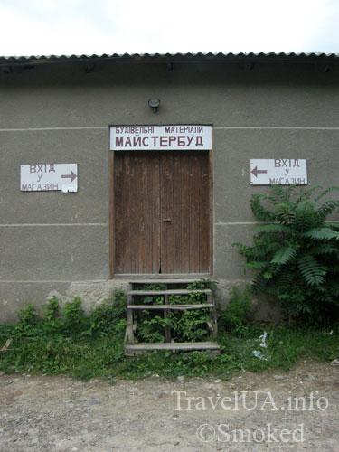 maysterbud
