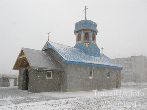 kaplytsya