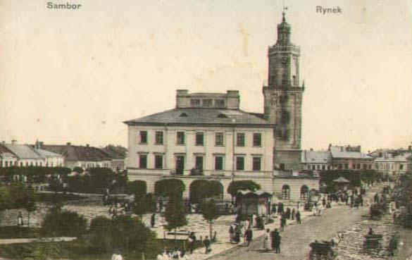 Самбор, Львовская область, площадь Рынок, ратуша, старое фото
