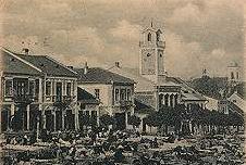 Старый Самбор, Львовская область, старое фото