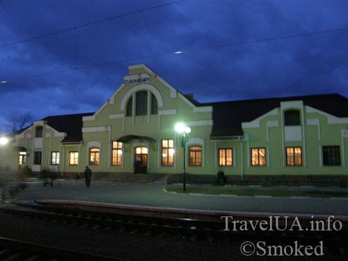 Вокзал, Самбор, Львовская область