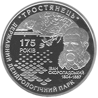 moneta_r