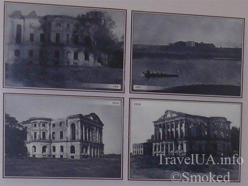 Батурин, старые фотографии дворца Розумовского, Черниговская область