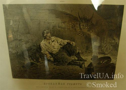 пропавшая грамота, картина, дворец в Качановке, музей