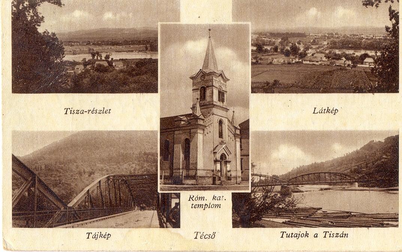 Старые фото Тячева